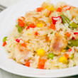 Rice with vegetables and fish — Stock Photo #19695915