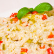 Rice with vegetables — Stock Photo #29648271