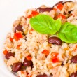 Rice with minced meat and beans — Stock Photo