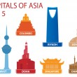 Stock Vector: Capitals of Asia