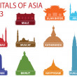 Capitals of Asia — Stock Vector #18593575