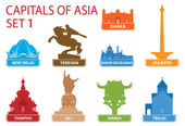 Capitals of Asia — Stock Vector