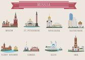 City symbol. Russia — Stock Vector