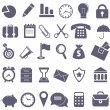 Icon set. Gray — Stock Vector #25932849