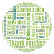 Thank you — Stockvectorbeeld