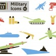 Military icons — Stock Vector #38657069