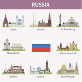 Russia. Symbols of cities — Stock Vector