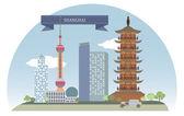 Shanghai, China — Stock Vector