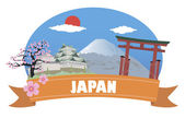 Japan. Tourism and travel — Stock Vector
