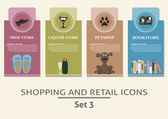 Shopping and retail  labels — Stock Vector