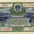 Stock Photo: Bond issue 10 rubles of USSR, Russi- 1961