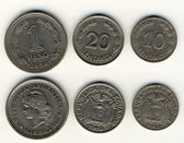 Set of Coin from Argentina — Stock Photo