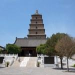 Giant Wild Goose Pagoda, China, Xian — Stock Photo #14175287