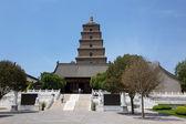 Giant Wild Goose Pagoda, China, Xian — Stock Photo