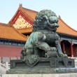 The Palace Museum in the Forbidden City, China — Stock Photo