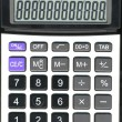 Calculator — Foto de stock #14913913