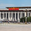 BEIJING - JUNE 11: National Museum of China on Tiananmen Square — Stock Photo #15686667