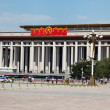 BEIJING - JUNE 11: National Museum of China on Tiananmen Square - Stock Photo
