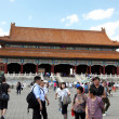BEIJING - JUNE 11: Plenty tourists to see the sights of The Forb - Stock Photo