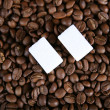 Grain coffee — Stock Photo