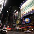 New york city - broadway straat — Stockfoto