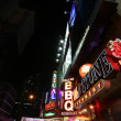 New York Stadt - Broadway street — Stockfoto