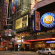 NEW YORK CITY -  Broadway street - Stock Photo