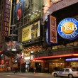 图库照片: NEW YORK CITY - Broadway street