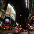 New york city - broadway straat — Stockfoto #16338161
