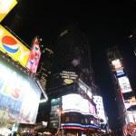 Times Square, NY — Stock Photo #16338221