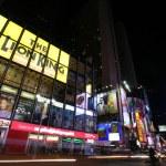Times Square, NY — Stock Photo #16338569