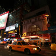 New york city - broadway straat — Stockfoto #16338803