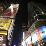 Times Square, NY — Stock Photo #16338893