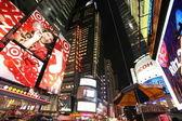 Times Square, NY — Stock Photo