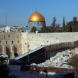 Western Wall (Wailing Wall, Kotel) and Dome of the Rock Al-Aqsa — Foto de Stock