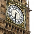 Stock Photo: Big Ben isolated on white, London gothic architecture, UK