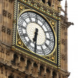 Big Ben isolated on white, London gothic architecture, UK — Foto Stock #17600059