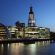 Night shot of the city of London — Stock Photo