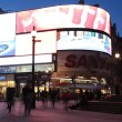 LONDON, ENGLAND  Famous Piccadilly Circus - 图库照片