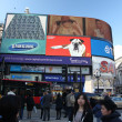 LONDON, ENGLAND  Famous Piccadilly Circus - Foto de Stock  