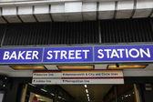Znamení baker street station v londýně — Stock fotografie