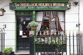 Sherlok Holmes Museum in Baker street — Stock Photo