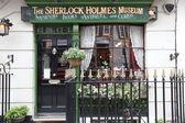 Sherlok museo de holmes en baker street — Foto de Stock
