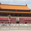 BEIJING - JUNE 11: Tienanmen Gate (The Gate of Heavenly Peace), — Stock Photo #18103873