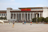 BEIJING - JUNE 11: National Museum of China on Tiananmen Square — Stock Photo