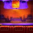 Theater stage, Beijing, China — Stock Photo #18465049