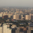 Cityscape of Beijing city, China — Stock Photo