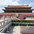 Stock Photo: Forbidden city and mao portrait, Beijing, China