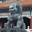 Traditional Imperial guard lion at the Gate of Supreme Harmony in Forbidden City, Beijing, China — Stock Photo