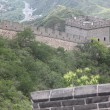 Great Wall, China — Stock Photo